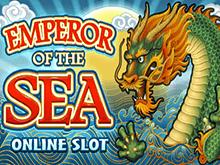 Игровой автомат Морской Император