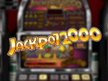 Автомат Джекпот 2000 Вип