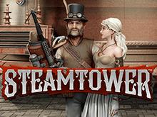 Игровой автомат Steam Tower